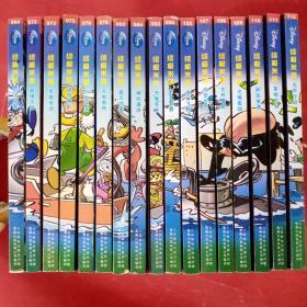 终极米迷口袋书(17本合售)