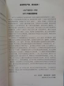 中央美术学院党校培训资料(2019)