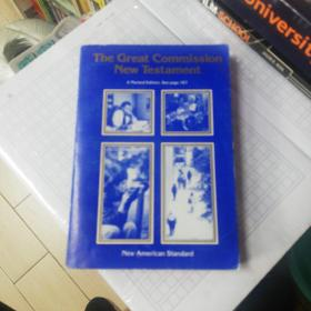 The Great Commission New Testament