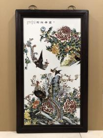 富贵祥和瓷板画 粉彩花鸟盛世中堂挂屏