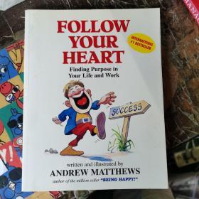 英文原版 follow your heart