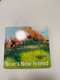 Bear's New Friend  【70层】