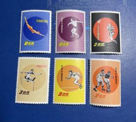 专18 体育(一)邮票 6全新 原胶全品
