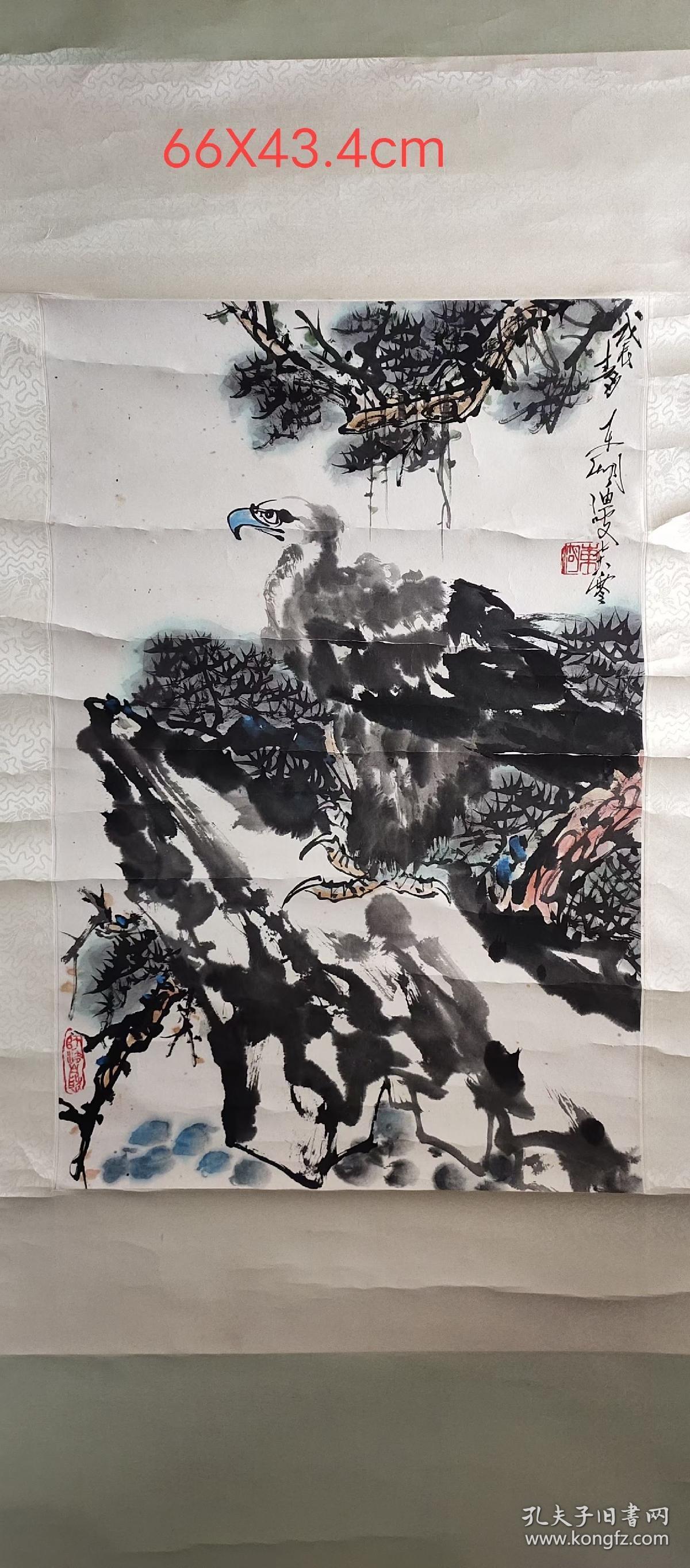 已故著名画家赵华岩先生手绘作品