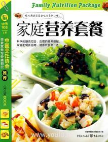 家庭营养套餐/健康餐桌18❤ 健康餐桌编委会 重庆出版社9787229003272✔正版全新图书籍Book❤