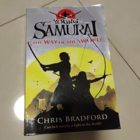 Young Samurai: The Way of the Sword[年轻的武士]