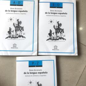Breve  diccionario de la lengua espanola   (1-3)本 lnstito de literatura y linguistica