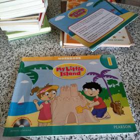 美国原装朗文培生探索岛 my little island 1级别配套教师用书 内有光盘