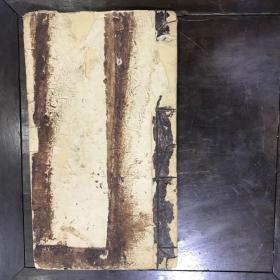 道教手稿本D067