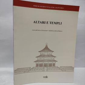 ALTARIE  TEMPLI 意大利语
