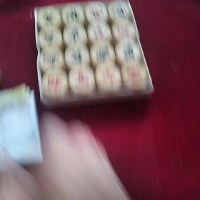 中国象棋(木制)