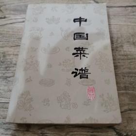 中国菜谱 湖北