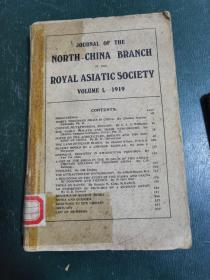 外文巜雜志》華北分公司,皇家亞洲學會卷L一1919年中國三萬英里,中國隱喻動物學!