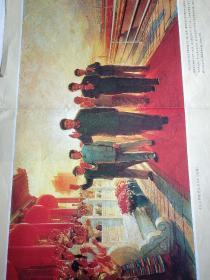 红色宣传画 《毛主席接见红卫兵 》(油画 )。