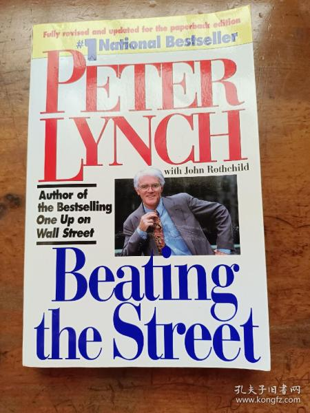 Beating the Street
