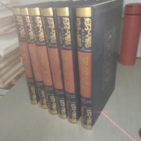 国学经典(皮面烫金精装全6册)四书五经