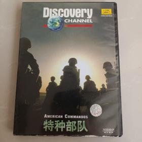 特种部队   VCD未开封