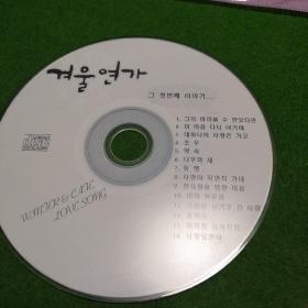 韩文 CD  单碟  裸盘