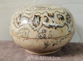 宋代绞胎瓷盖盒