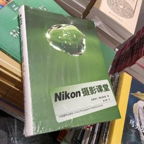 Nikon摄影课堂