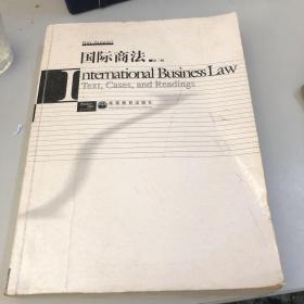 国际商法(第三版)(影印版)