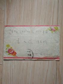 1957年 中国军邮实寄封(带信)