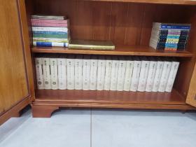 【包邮】历代笔记小说大观 全19册合售 汉魏六朝、唐五代、宋元、明代、清代。