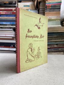 KAHLO DER FREUNDLICHE HIRT(精装本)