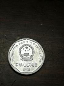 1998年1角硬币43枚(可単售)