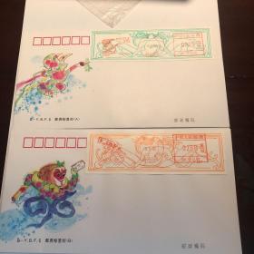 《1996中国第九届国际集邮展览》邮资标签封(A)(B)