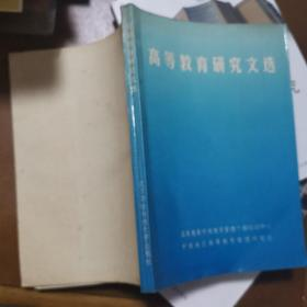 常用药物手册 第4版 张家铨编 人民卫生出版社