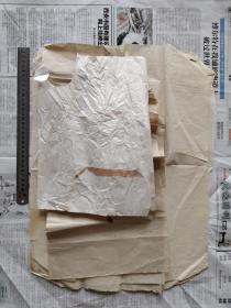 民国老纸3张合售,一张白色新些