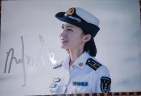 刘璐 亲笔签名照片 如图所示  特殊商品售出后不退不换