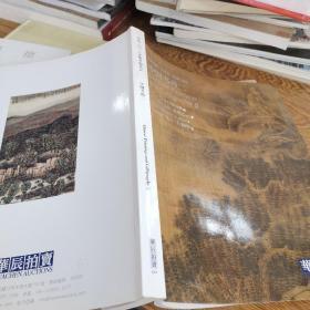 华辰拍卖 华辰拍卖十五周年 影像十周年 中国书画二