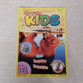 Monthly KIDS 二十一世纪少儿英文画刊 2019年第9期