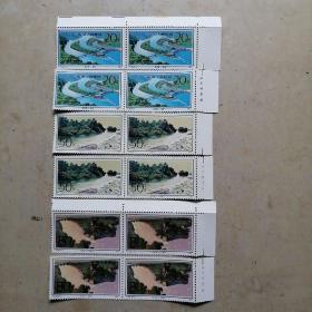 T.156邮票四方联(12枚)