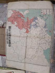 中国解放区形势图(46年)