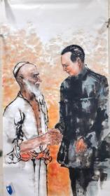 王高建,可合影,四尺山水 人物 新疆维族风情