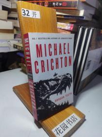 Dragon Teeth Michael Crichton-