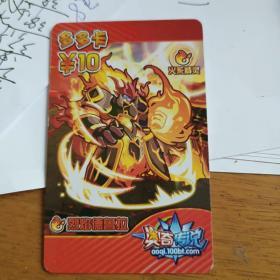 多多卡奥奇传说火系精灵2