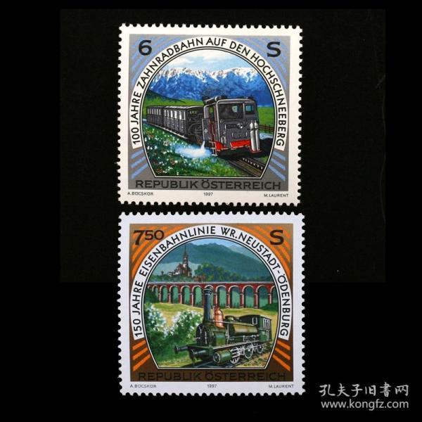 奥地利 1997年发行 雕刻版火车邮票2枚 全新