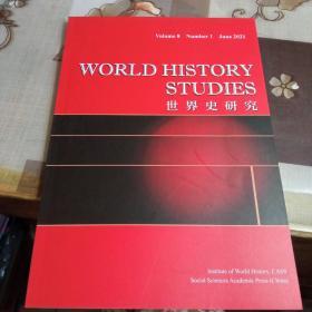 世界史研究.【2021年第8期,英文版 】