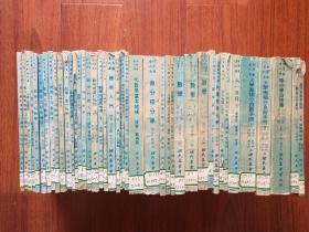 科学图书大库:匈牙利数学问题详解一 二 数学 微积分 代数学 等42本合售 书名见图