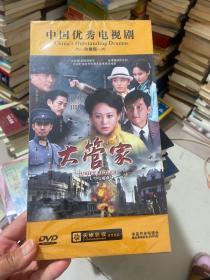 中国优秀电视剧珍藏版《大管家》 12碟装DVD