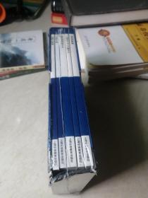 黑布林英语阅读 高一年级 第2辑(全五册)