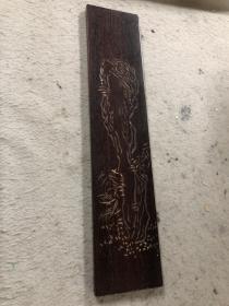 约创汇时期 紫檀木精刻竹石纹镇尺(尺寸:长29cm*宽6cm*厚0.8cm)