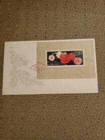 T37M山茶花小型张 中国邮票公司 首日封