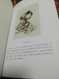 【个人收藏塑封未拆正版】纪伯伦散文诗全集:彩画版