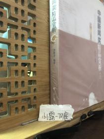 中国新闻奖精品赏析(2)