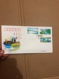 2003一21《长江三峡工程.发电》特种邮票首日挂号实寄封